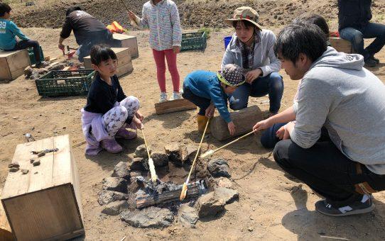 ♯25 荒浜の焚き火あそび with 冒険あそび場 その1