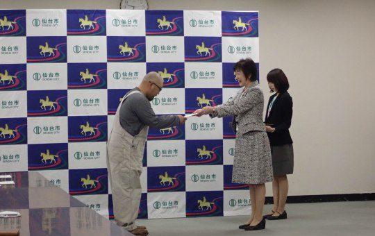 仙台市東部沿岸部の集団移転跡地・利活用事業候補者に選定されました